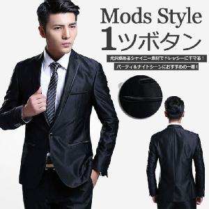 スーツ セットアップ メンズ 1ツボタンビジネススーツ スリムスーツ シャイニー素材 ブラック 黒 lookume