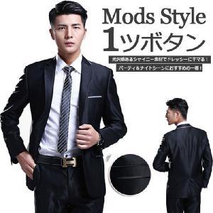 スーツ セットアップ メンズ 1ツボタンビジネススーツ スリムスーツ シャイニー素材 ブラック 黒|lookume
