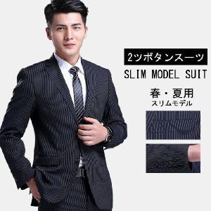 スーツ セットアップ メンズ 2ツボタンビジネススーツ スリムスーツ シャイニー素材 光沢感 黒 lookume