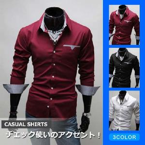 シャツ メンズ Yシャツ ワイシャツ ビジネスシャツ 長袖 無地 切替|lookume