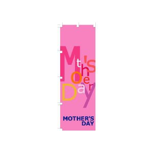 『MOTHER'SDAY』 のぼり旗 サイズMM:600×1800|looky