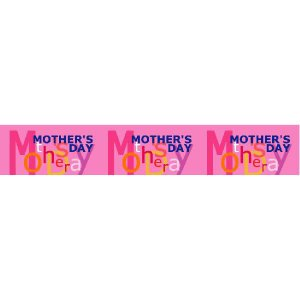 『MOTHER'SDAY』 横断幕 サイズ:3600×600 looky