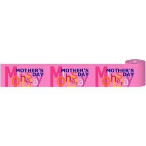 『MOTHER'SDAY』 ロール幕 サイズ:10000×600 looky
