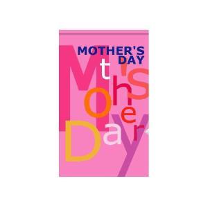 『MOTHER'SDAY』 屋外用タペストリー サイズ1L:900×1500|looky