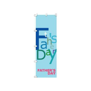 『FATHER'SDAY』 のぼり旗 サイズMM:600×1800|looky