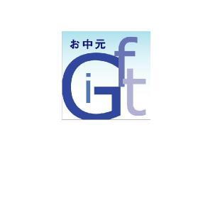 『お中元Gif』 ウィンドシート2枚セット サイズ:430×430|looky