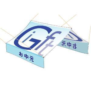 『お中元Gif』 ルーフペナント サイズ:900×1600|looky