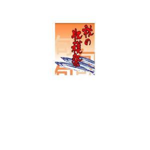 『秋の収穫祭』 縦型フラック サイズMM:450×600|looky