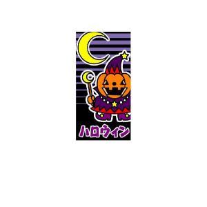 『ハロウィン』 縦型フラック サイズ1L:450×900|looky