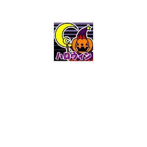 『ハロウィン』 縦型フラック サイズ1S:450×450|looky