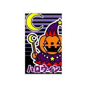 『ハロウィン』 タペストリー サイズ1L:900×1500|looky
