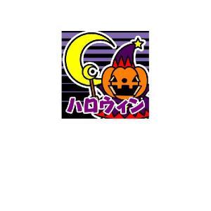 『ハロウィン』 ウィンドシート2枚セット サイズ:430×430|looky
