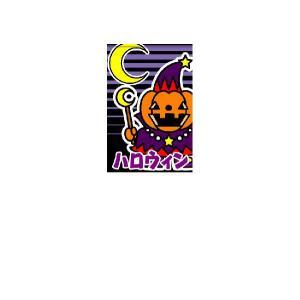 『ハロウィン』 屋外用タペストリー サイズ1S:600×900|looky