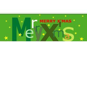 『クリスマス』 横型フラック サイズ2L:1200×400|looky
