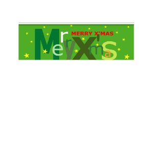 『クリスマス』 横型フラック サイズ1L:900×300|looky