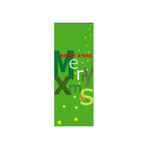『クリスマス』 縦型フラック サイズ2L:450×1200|looky