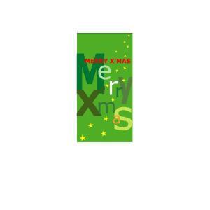 『クリスマス』 縦型フラック サイズ1L:450×900|looky
