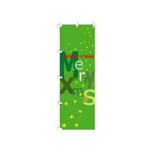 『クリスマス』 のぼり旗 サイズMM:600×1800|looky