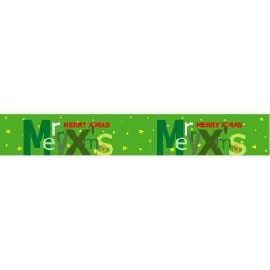 『クリスマス』 コピーベルト6枚セット サイズ1L:1000×150|looky