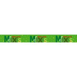 『クリスマス』 コピーベルト6枚セット サイズ1S:1000×100|looky