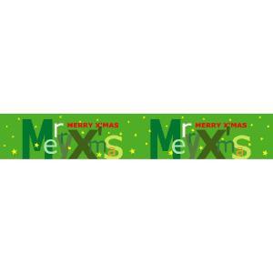 『クリスマス』 横断幕 サイズ:3600×600|looky
