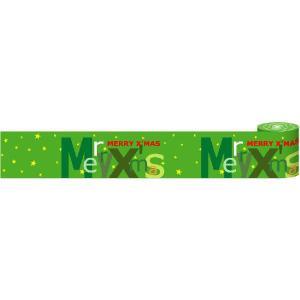 『クリスマス』 ロール幕 サイズ:10000×600|looky