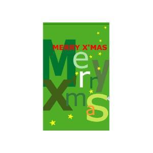 『クリスマス』 屋外用タペストリー サイズ1L:900×1500|looky