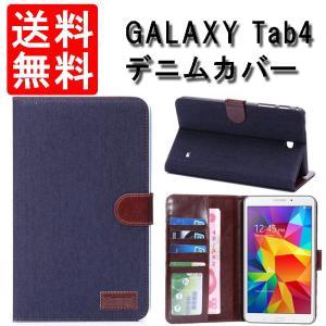 ポイント消化 GALAXY Tab4 手帳型 デニム ケース カバー for ギャラクシー タブ4 ソフトバンク|lool-shop