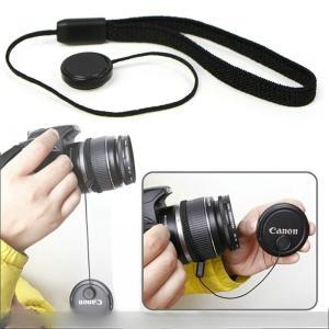 ポイント消化 レンズキャップ 落下防止 ストラップ カメラ レンズ の 落下 防止 カメラストラップ