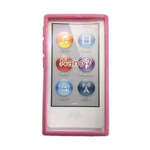 ポイント消化 iPod nano 第7世代 カバー ケース TPU ベルトクリップ アイポッド ナノ 7世代 nano7 対応 ピンク|lool-shop