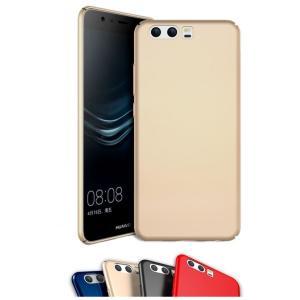ポイント消化 Huawei P10 ケース マット な 質感 手触りが気持ちいい おしゃれ カバー|lool-shop