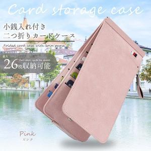【商品説明】  ・RFIDブロッキング材質でカードを磁気不良から守ります  ・薄型のデザインでカード...