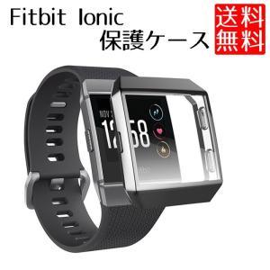 Fitbit Ionic ケース 保護ケース 液晶保護 カバー