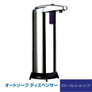 ■手をかざすだけでセンサーが感知、自動で洗剤を出してくれます ■ノータッチだから衛生的で清潔♪ ■コ...