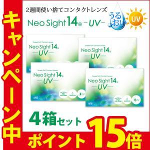 1箱6枚入り(片眼各2箱、計4箱で両眼6ヶ月分)  ■装用期間:2週間定期交換 ■BC:8.7mm ...