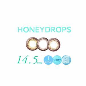 カラコン  1day 度あり 度なし ワンデー ハニードロップス ワンデー Honey Drops 1day1箱10枚入り メール便送料無料 代引き・同梱・日時指定不可 篠田麻里子