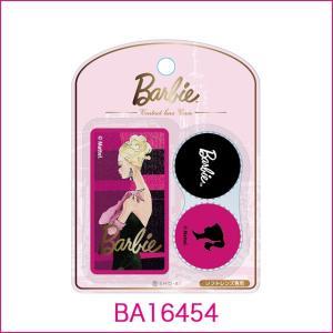 バービー コンタクトレンズケース メール便送料無料  カラコン カラーコンタクト Barbie バービー人形 ピエナージュ PienAge 人気|loook|02