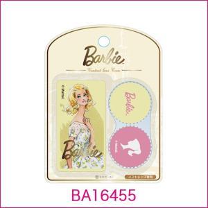 バービー コンタクトレンズケース メール便送料無料  カラコン カラーコンタクト Barbie バービー人形 ピエナージュ PienAge 人気|loook|03