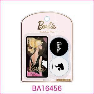 バービー コンタクトレンズケース メール便送料無料  カラコン カラーコンタクト Barbie バービー人形 ピエナージュ PienAge 人気|loook|04
