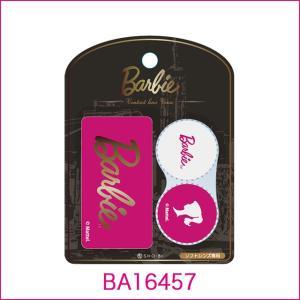 バービー コンタクトレンズケース メール便送料無料  カラコン カラーコンタクト Barbie バービー人形 ピエナージュ PienAge 人気|loook|05