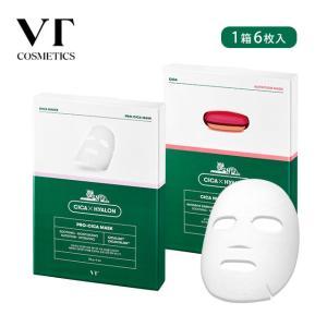 VT シカマスク(6枚入り)VT CICA MASK マスクパック プロシカマスク シカ栄養マスク【...