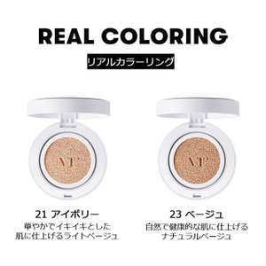 VT ホワイトグロウccクッション 韓国コスメ VTコスメティック カバークッション VT White Glow CC Cushion|loook|02