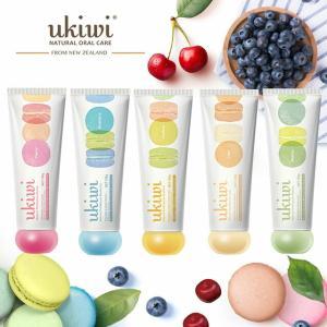 ユーキウイ マカロン ナチュラルトゥースペースト ukiwi macaron natural toothpaste 歯磨き粉|カラコン通販LOOOK