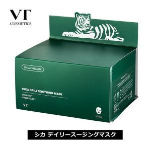 国内正規取扱店 VT シカデイリースージングマスク 30枚入 VT CICA DAILY SOOTH...