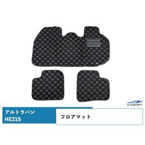 アルトラパン HE21S フロアマット チェック柄 ブラック/グレー H14.1〜H20.11