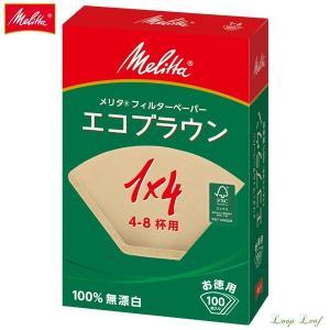 メリタ エコフィルターペーパー ブラウン(100枚入) 1x4G 4〜8人用 FKC-A3