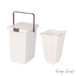 中カゴをつけることで余分な水分を切り、悪臭も防止できます 環境に配慮した再生プラスチックを60%以上...