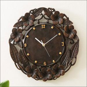時計 掛け時計 おしゃれ 木製 人気 カービング フランジパニ 送料無料|loopsky