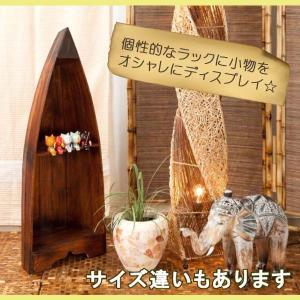 アジアン家具 棚 2段 無垢材 おしゃれ ボート型ラック 木製 バリ リゾート インテリア アンティーク調 南国風 西海岸 シェルフ 収納棚 loopsky