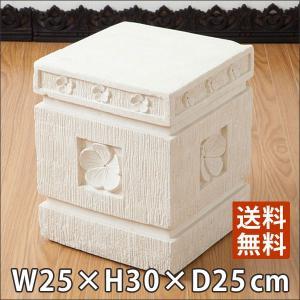 アジアン雑貨 おしゃれ ガーデニング 石 ストーン 台 ベース オブジェ 彫刻|loopsky